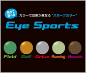 Eye sports color